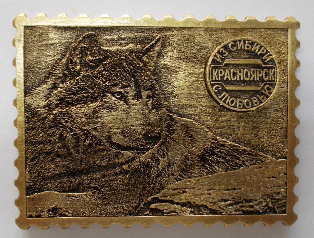Подарок с символикой волка 38
